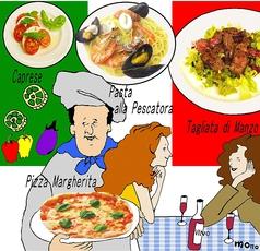ファーマーズダイナー FARMER'S DINER イタリア食堂の写真