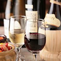 ≪コース限定≫20種類以上のワインが飲み放題!