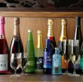 日本酒・ワイン等も用意!シャンパン、発泡日本酒、焼酎、カクテルやサワーまで多数取り揃えております♪その日の隠し酒もご用意◎
