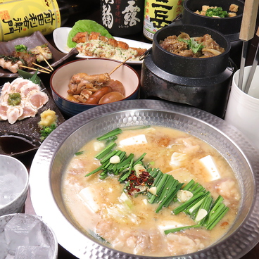 鶏料理 壱喜鶏 いちきどりのおすすめ料理1