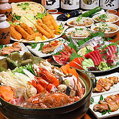 庄や 渋谷センター街店 はなれのおすすめ料理1