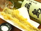 熟成ぶり大根と日本酒専門店 スギノタマのおすすめ料理2