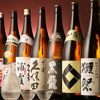 [新宿駅完全個室居酒屋]単品&コース飲み放題80種と充実