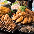 日本3大地鶏「名古屋コーチン」を食べ尽くす!素材を活かしたメニューをご提供★