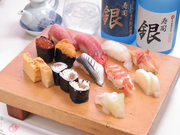 寿司銀のおすすめ料理1