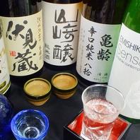 7種以上の日替わり日本酒含む100分飲み放題付きコース♪