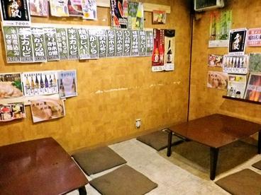 炭遊酒場 ひげ番長の雰囲気1