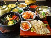 韓国炭火焼肉 佳牛味 岡山市郊外のグルメ