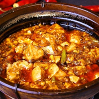 土鍋入り麻婆豆腐