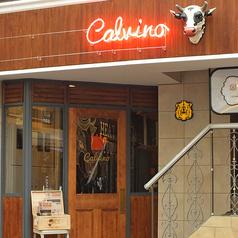 カルビーノ Calvinoの外観1