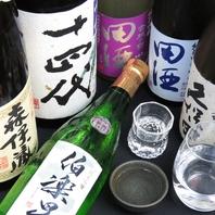 ◆プレミアム日本酒あります◆