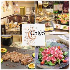 ジビエレストラン dining Chiyo ダイニング チヨ