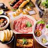 秋葉原 肉寿司のおすすめポイント1