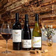厳選された種類豊富なワインが50種類以上!