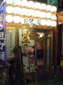中野 ほおずきの雰囲気2
