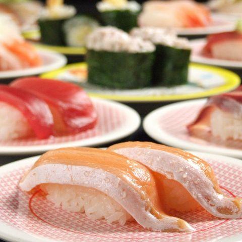 寿司 上大岡 かっぱ