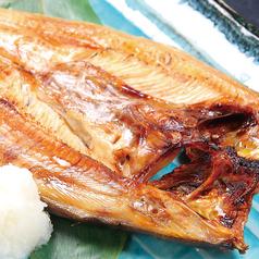 料理メニュー写真真ほっけ【宗谷近海産】