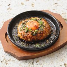 海蔵 小山東口店のおすすめ料理1