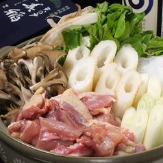 和食Dining 笑酒の特集写真