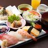 魚徳会館のおすすめポイント1