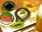 熟成ぶり大根と日本酒専門店 スギノタマのおすすめ料理3