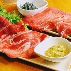 風風亭 町田店のおすすめ料理1