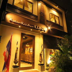 Asian Kitchen LUNAの写真