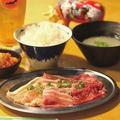 料理メニュー写真日曜限定の焼肉ランチ