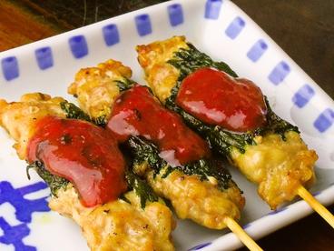 やきとり大吉 石橋店のおすすめ料理1