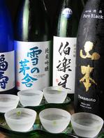 日本酒利き酒セット!!600円!!(3種セット)