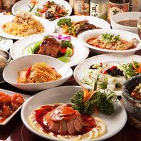 ■飲み放題や食べ放題…コース多数■