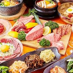 和牛焼肉 牛行楽 蒲田店のおすすめ料理1