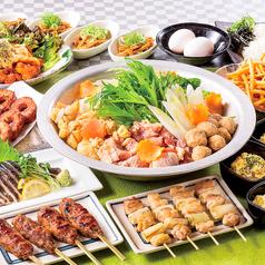 八剣伝 東中野店のおすすめ料理1