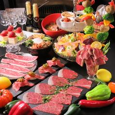 焼肉バル Kuidaore くいだおれ 橋本店のおすすめ料理1
