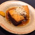 料理メニュー写真トロットロ知多豚の角煮