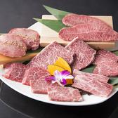 炭火焼肉 幻のおすすめ料理3