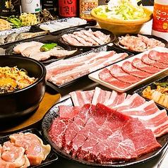 焼肉 道楽 ドウラク 新宿のコース写真