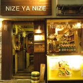 ニゼヤニゼの雰囲気2