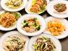 中国料理 東光苑のおすすめポイント2