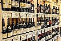 50種類以上のワインがどーん!!