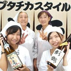 昭和ホルモン ブタチカの写真