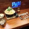 金太郎 四谷店のおすすめポイント3