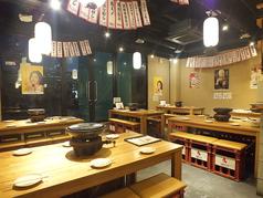 桜屋 馬力キング 小倉店の雰囲気1