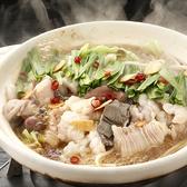 九州人情酒場 魚星 八重洲中央口店のおすすめ料理3