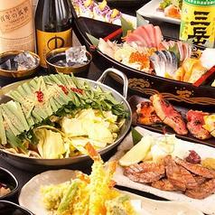 木村屋本店 上野 別館のおすすめ料理1