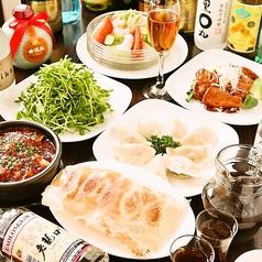 中国家庭料理 ニイハオ 渋谷店の写真