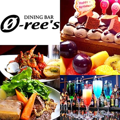 O-ree's