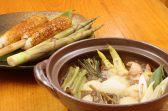 町家 秋田 家庭料理のおすすめ料理2