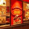 蒲田 元祖羽根付き餃子 中国料理 ニイハオ GEMS新橋店のおすすめポイント2