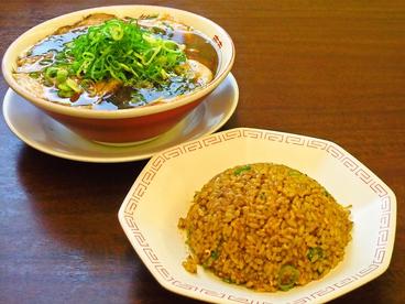 新福菜館天神川店のおすすめ料理1